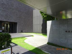 米中領事館閉鎖